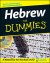 Common greetings and phrases in hebrew dummies common greetings and phrases in hebrew m4hsunfo