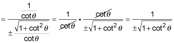Formula for sine in terms of cotangent.