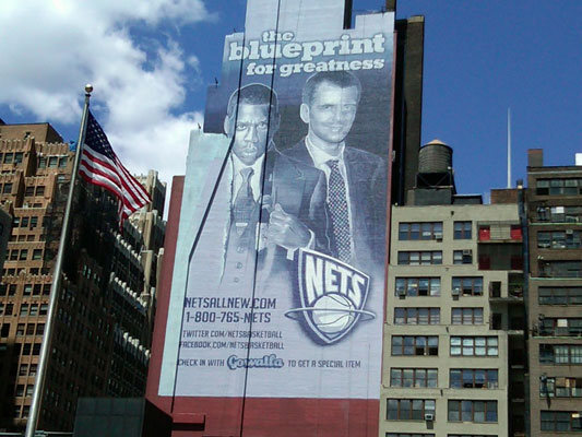 Add a location-based promo to your billboard campaign like the New Jersey Nets.