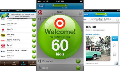 Mobile coupon app Shopkick Rewards.