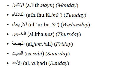 Days of the Week in Arabic - dummies