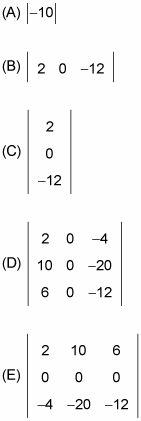 Four possible solutions of a multiplication of a horizontal matrix by a vertical matrix.