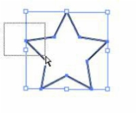 Drawing a rectangle around a star.