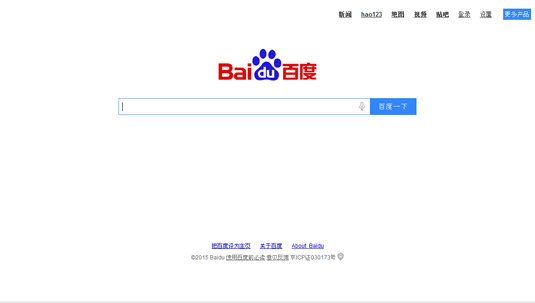 Baidu leads search engines in China.