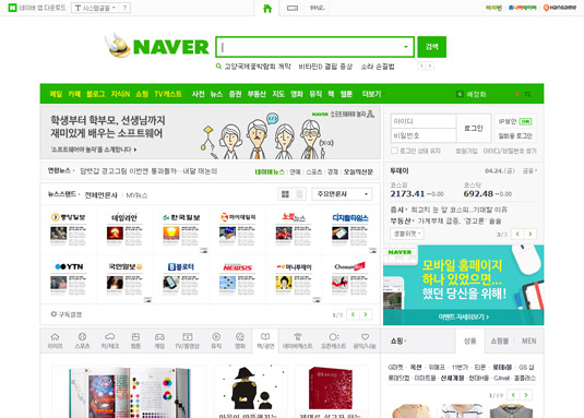 Naver is the most popular search portal in South Korea.