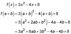 calculus-function-example