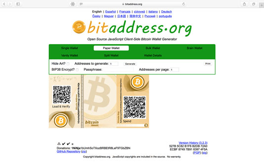 blockchain-paper-wallet