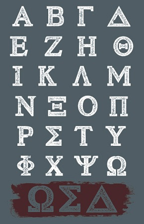 Greek Letter Before Kappa.What Is The Greek Alphabet Dummies