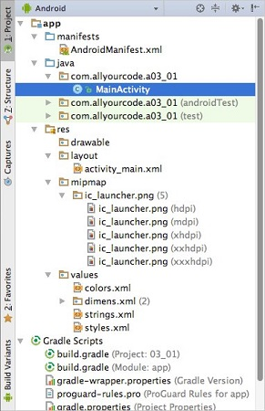 java-programming-for-android-developers-2e-project-tool-window